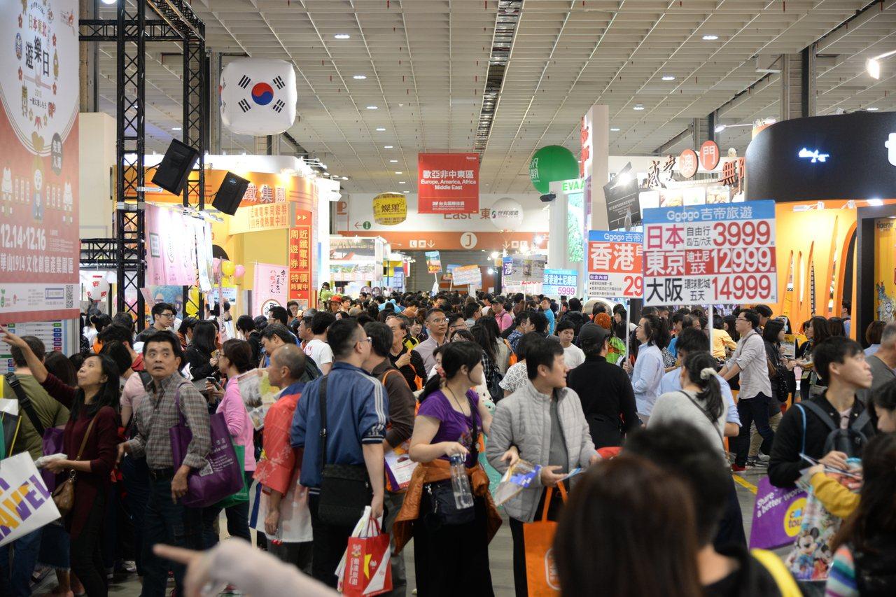 旅展搶便宜的同時,要先留意細節資訊,才能搶得到真正的便宜。圖/台灣觀光協會提供