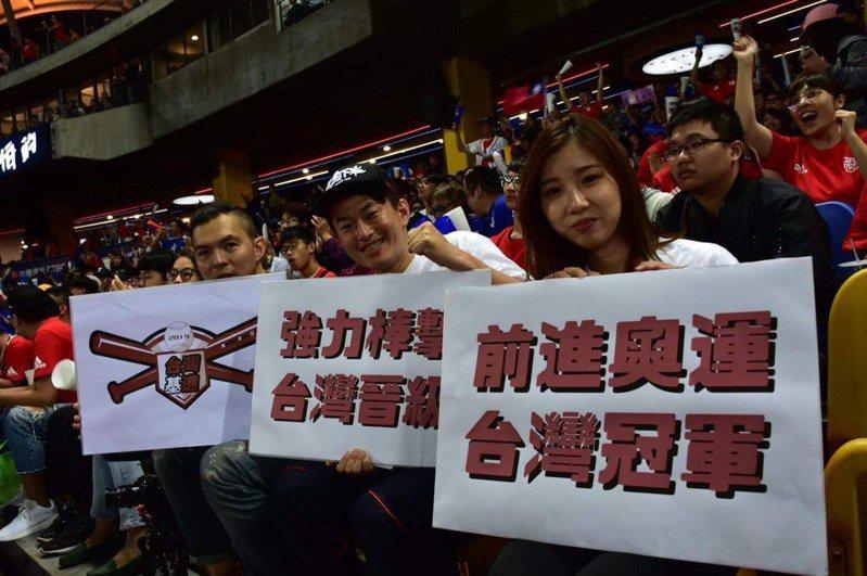 今晚世界12強棒球賽「中日大戰」在台中開打,陳柏惟(中)與台灣基進成員拿著「前進奧運,台灣冠軍」、「強力棒擊,台灣晉級」等標語,為台灣隊加油打氣,預祝拿下三連勝。圖/陳柏惟提供