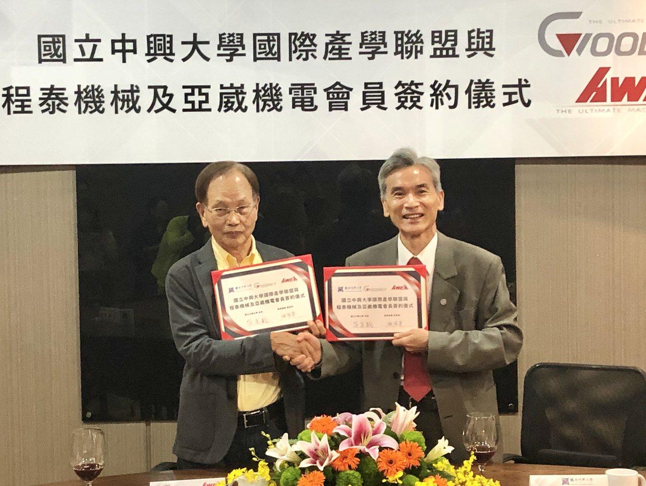 程泰集團董事長楊德華(左)與中興大學校長薛富盛(右)簽約,正式成為中興大學國際產...
