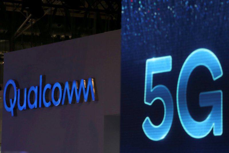 未來電信市場將因5G產生全新的市場競爭規則。路透。