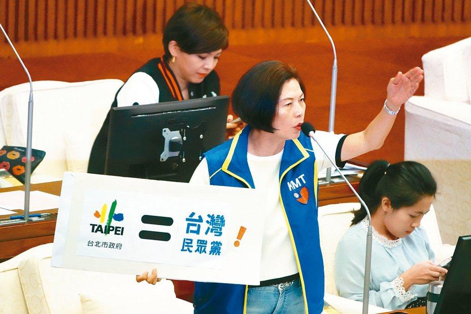 國民黨台北市議員汪志冰抨擊柯文哲「公器黨用」,用市府處理黨務。 記者胡經周/攝影
