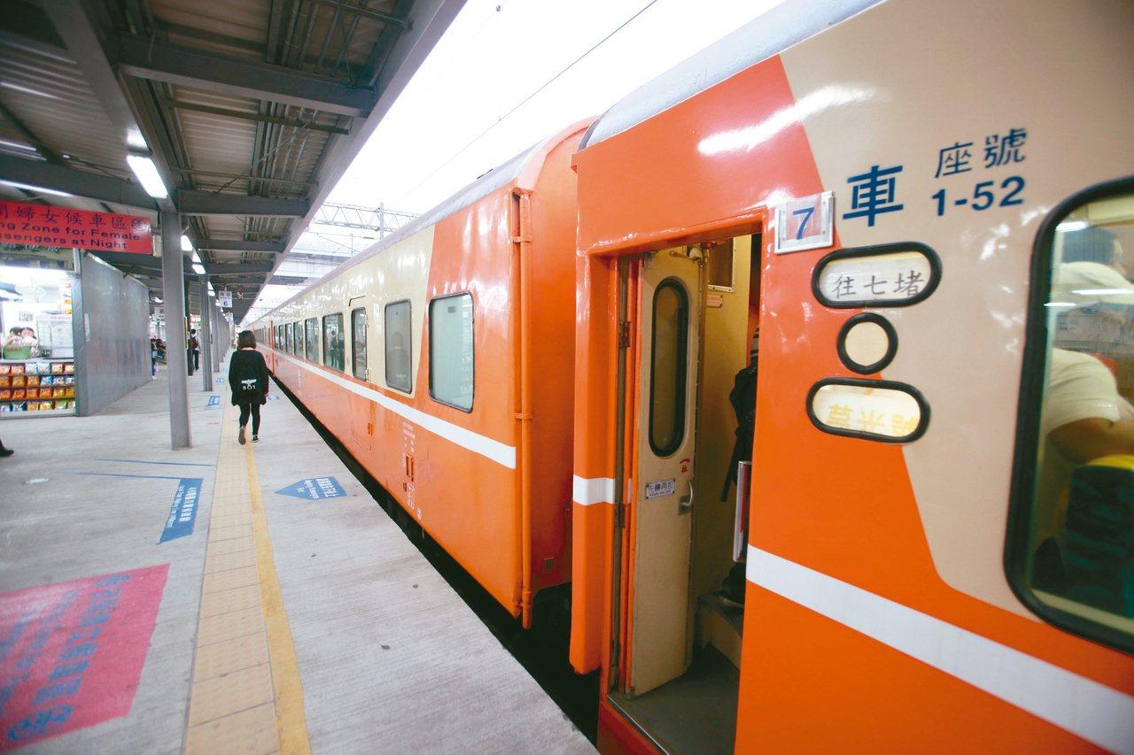 日前一名女網表示,訂台鐵車票時遇到莒光號都會盡量避開,隨後她指出3大不搭莒光號的...