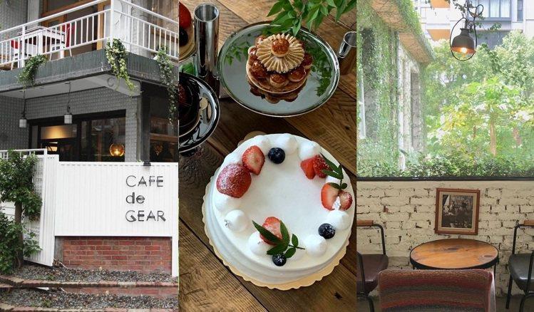 IG人氣台北3間老宅咖啡廳「CAFE de Gear」(左)、「Merci cr...