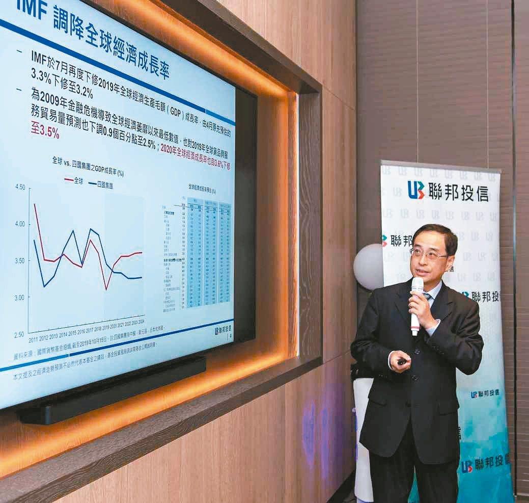 聯邦2022年到期新興亞洲債券基金預定基金經理人余政民。 聯邦投信/提供