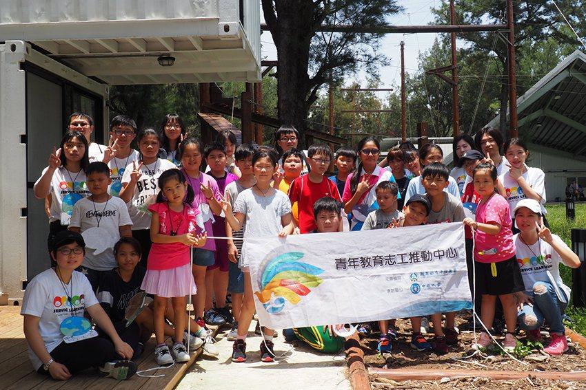 中原大學種籽團發揮活動企劃能力,為孩子們舉辦活動。 中原大學/提供