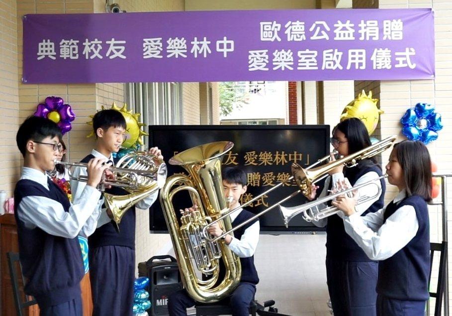 林口國中管樂團(銅管五重奏)以優雅的樂曲揭開序幕。歐德集團/提供