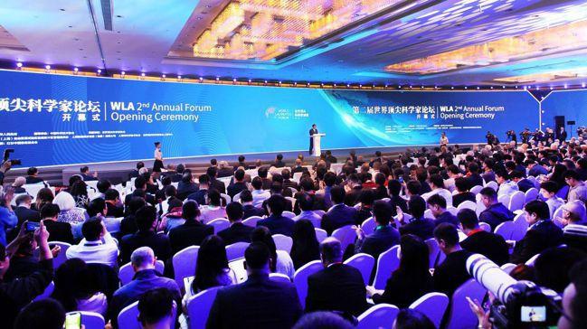 第二屆世界頂尖科學家論壇10月29日在上海開幕,共邀請了近70位頂尖科學家出席,...