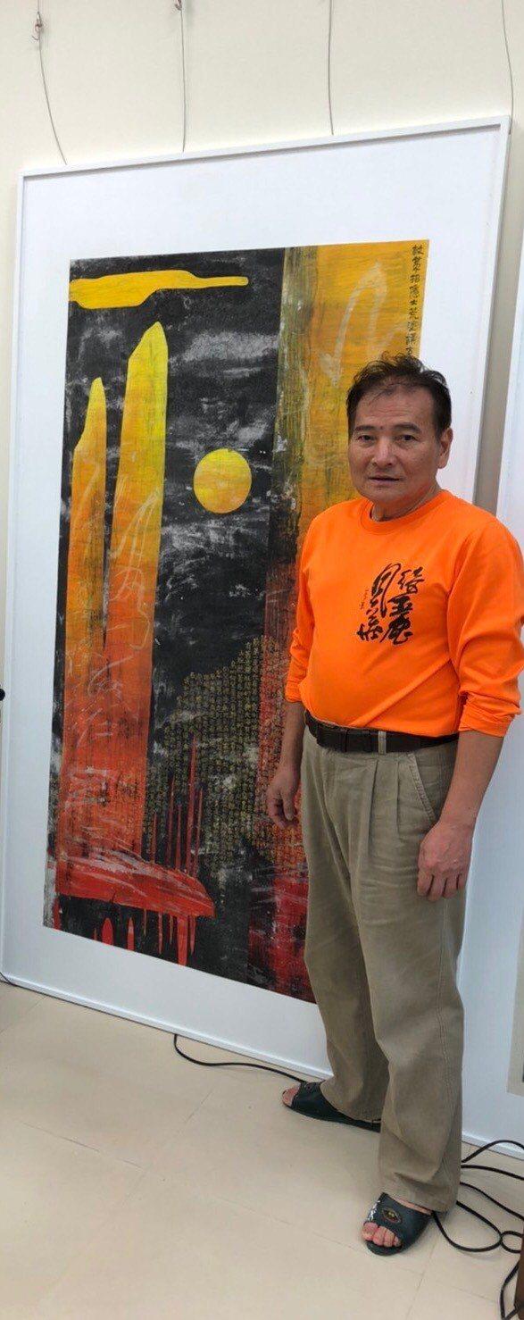 黃慶源作者與作品-山水有清音,尺寸:92x180cm。鄭芝珊/攝影