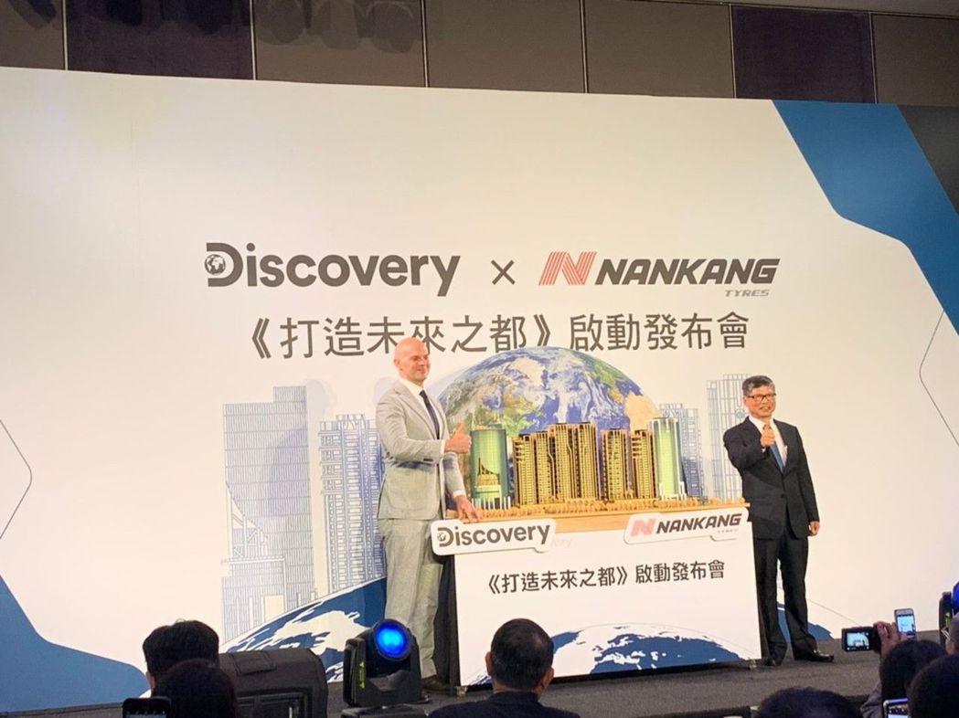 南港輪胎公司名譽董事長林學圃(右)與Discovery大中華區總製片人Abram...