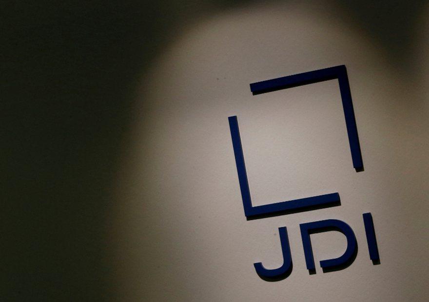 傳蘋果與緯創,將直接注資JDI約2.5億美元。 路透