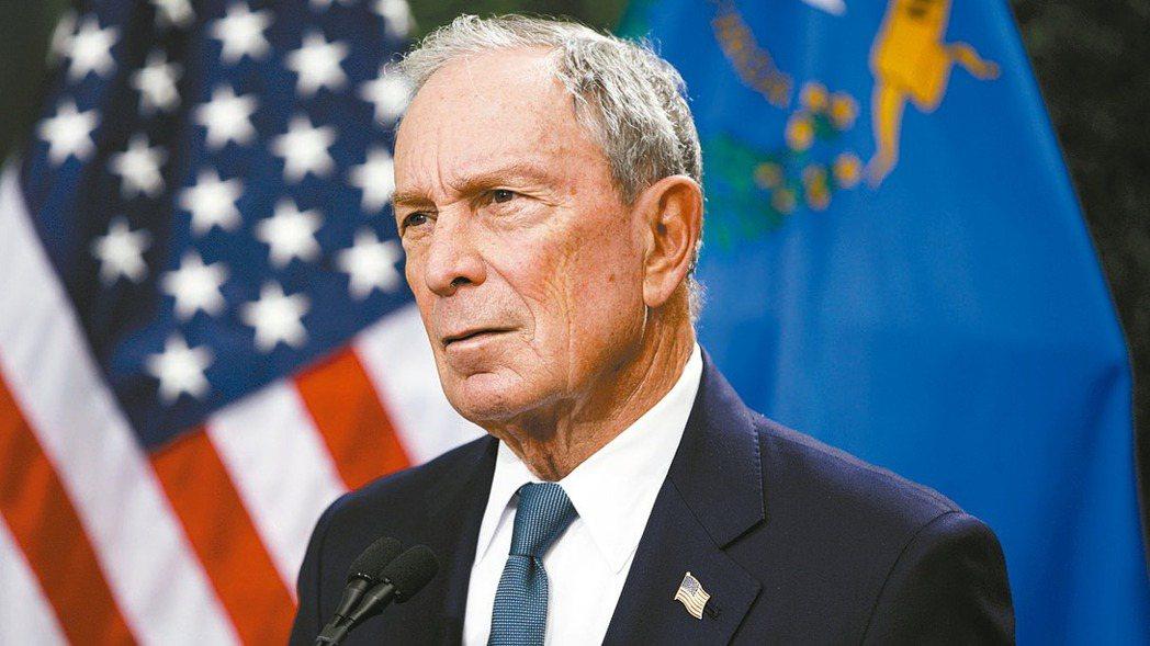 前紐約市長、財經資訊媒體大亨彭博(Michael Bloomberg) 美聯社