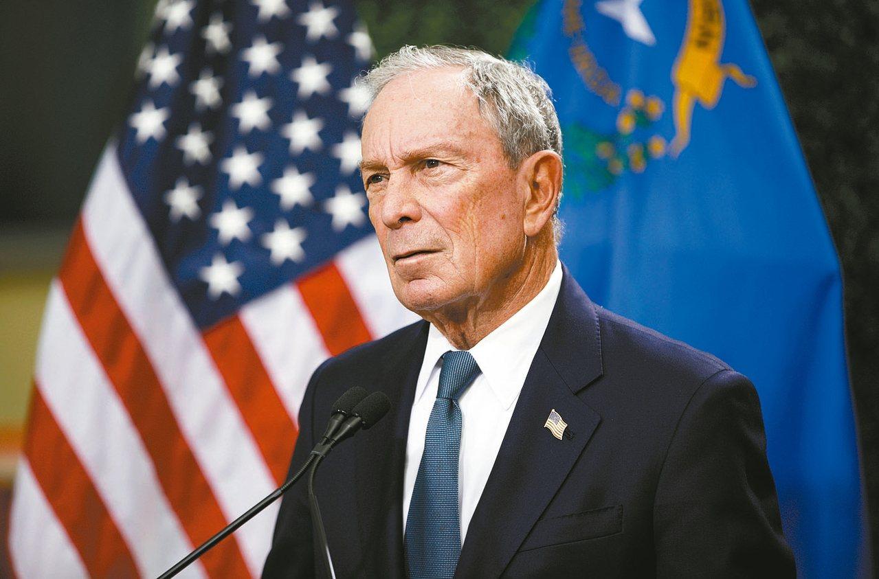 紐約前市長、億萬富豪彭博再度考慮角逐美國總統。 美聯社