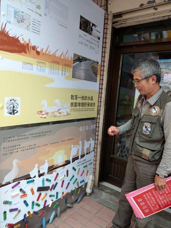 2007年7月,桃園野鳥學會理事長吳豫州帶領30名國中生背著竹簍,在桃園海岸撿到...