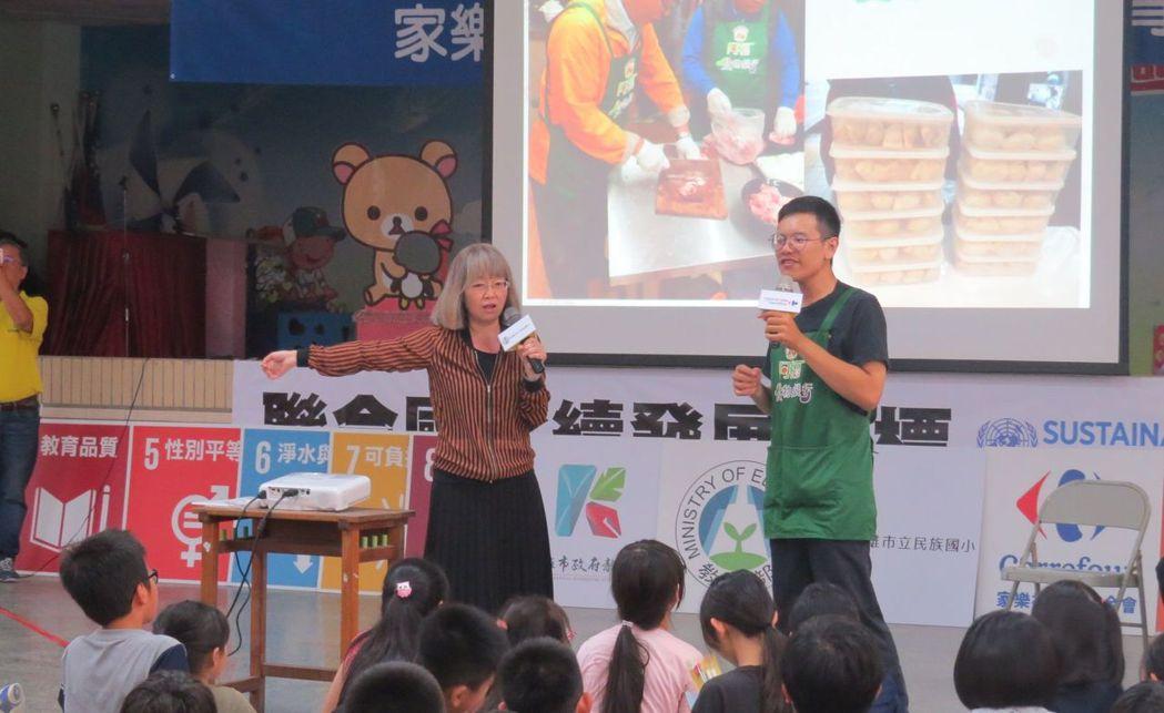 高雄慈善團體聯合總會執行長劉雅玲(左)以逗趣方式教導學童如何珍惜食物,且善用資源...