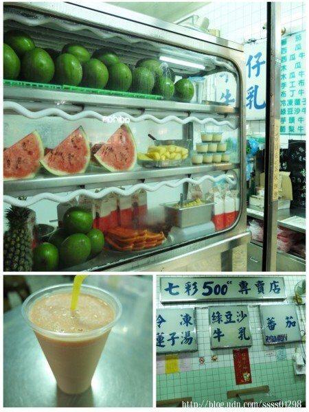 透明冰櫃內展示著各種水果,真材實料的各式果汁和番茄盤都具有好滋味,木瓜牛奶我尤其推薦。