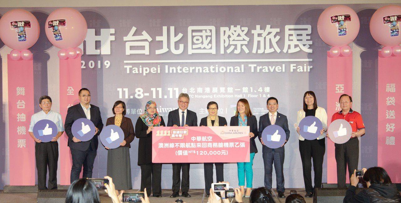 2019 ITF台北國際旅展於11月8日正式登場,大會更加碼贈送華航及日航機票,...