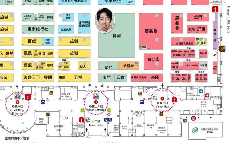 蘇志燮將於11月8日中午於韓國館舞台區登場,粉絲可優先從中央「J出口」進入,距離舞台最短。記者陳睿中/製表