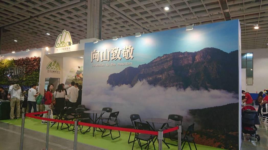 積極向國人介紹台灣之美,ITF台北國際旅展今年首度增設「台灣好湯館」、「鐵道旅遊...