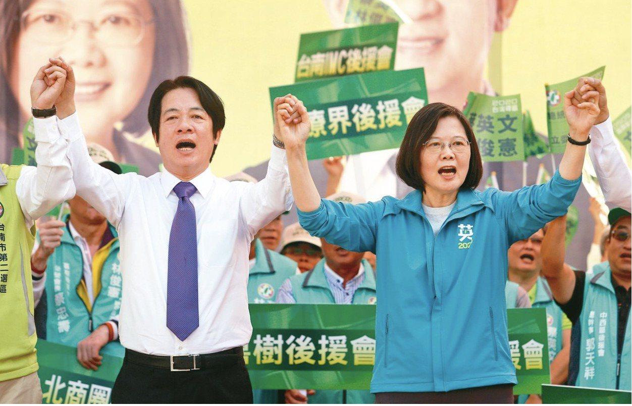 蔡英文總統最快在下周四宣布副手人選,確定由行政院前院長賴清德(左)出任,台北市長...