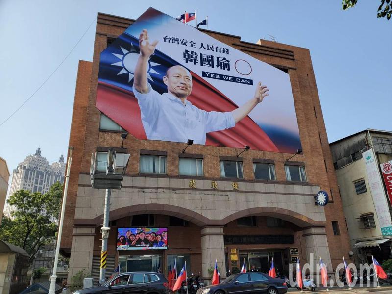 國民黨總統參選人韓國瑜的全國競選總部設在國民黨高雄市黨部,但不少人質疑。韓競總今天掛出韓國瑜個人看板告知大眾韓競總確定在此。記者楊濡嘉/攝影