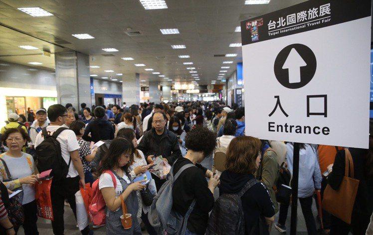 台北國際旅展今天開幕。記者徐兆玄/攝影