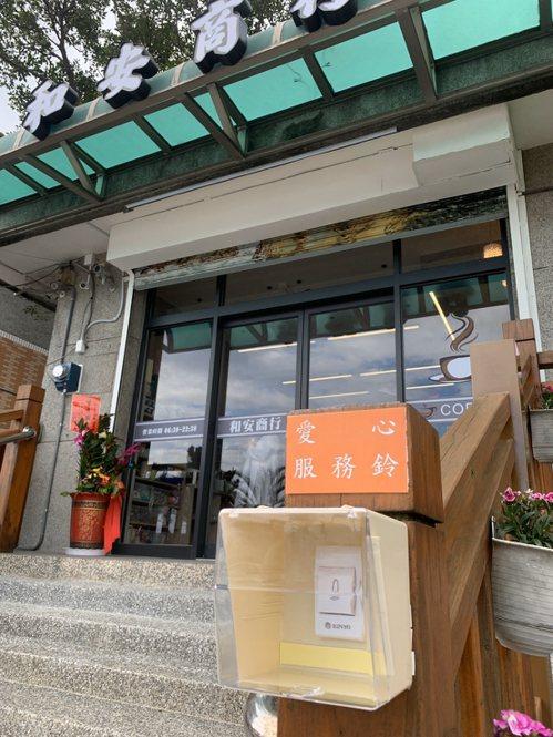 花蓮市立殯儀館首度有便利商店進駐,還設有愛心鈴。圖/花蓮市公所提供