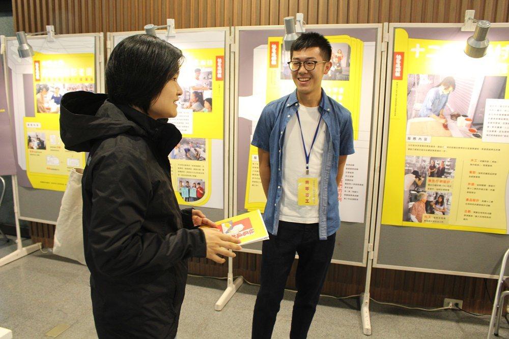 中原大學舉辦靜態成果發表會現場青年志工向參展民眾介紹服務內容。圖/中原大學提供