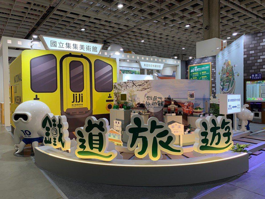 日管處今天將最新的集集石虎彩繪列車,搬進ITF台北國際旅展展區內,設置超吸睛的「鐵道旅遊館」。圖/日管處提供