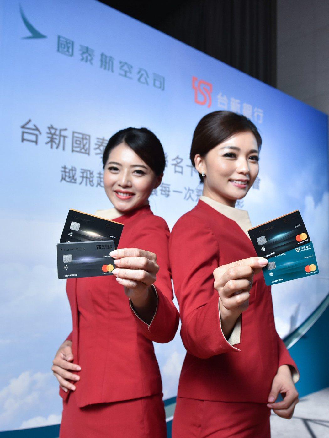 新戶申辦台新銀行國泰航空聯名卡,最高獲得 44,000 「亞洲萬里通」里數,再搭...