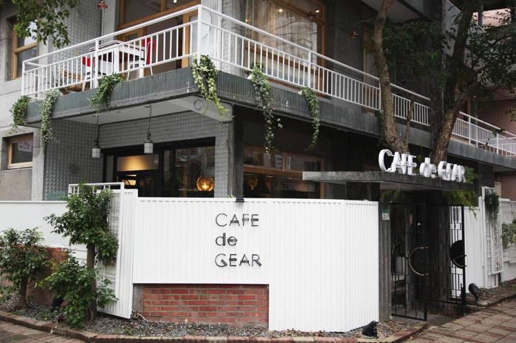 「CAFE de Gear」是優美的洋房老宅。圖/CAFE de Gear 提供