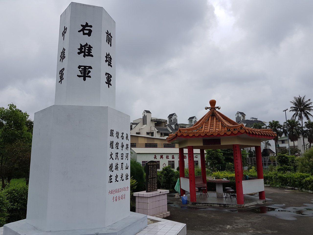 屏東縣長治鄉長興村「六堆抗日紀念碑」。記者江國豪/攝影