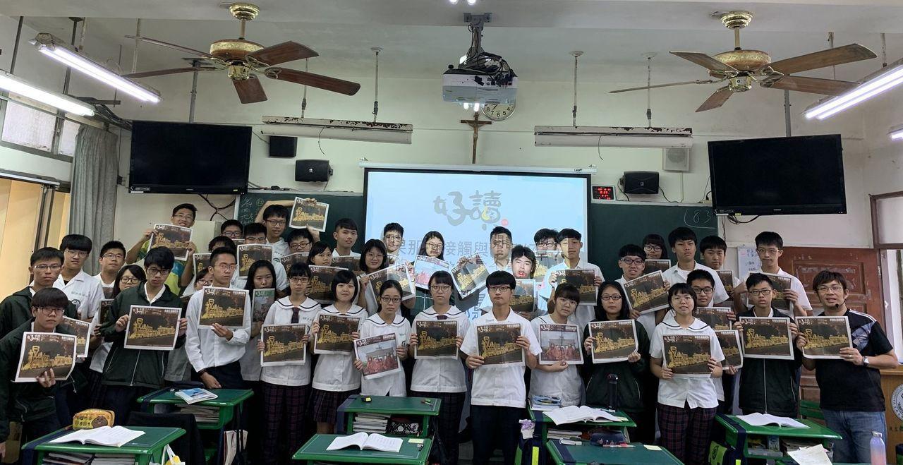 永年中學高三忠班全班主動加入《好讀》讀報學習。圖/永年中學提供