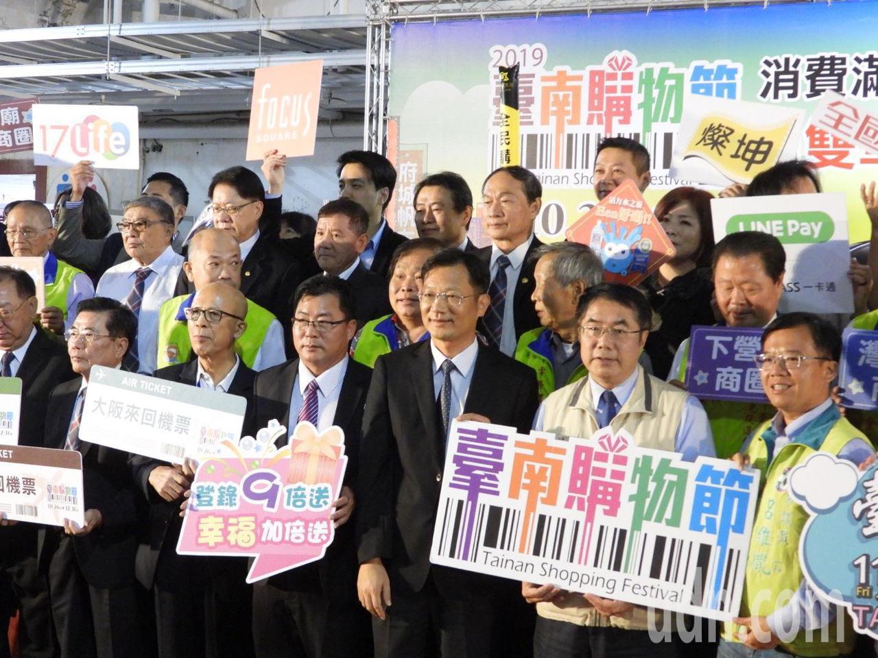 台南購物節登場,預期營業額目標首次突破20億。記者周宗禎/攝影