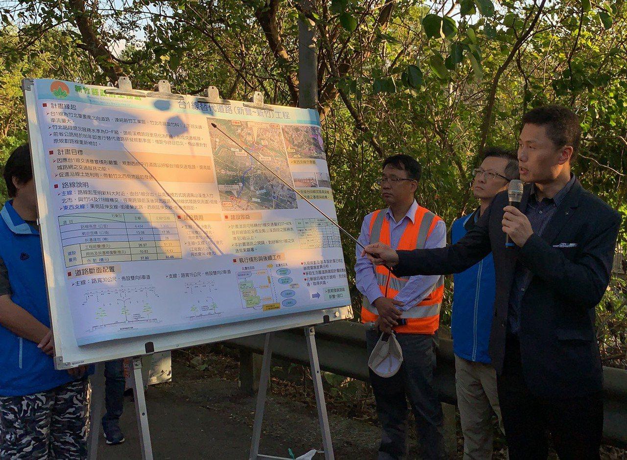 為紓解新竹縣交通壅塞情形,縣府提出4項計畫工程向中央爭取補助。記者陳斯穎/攝影