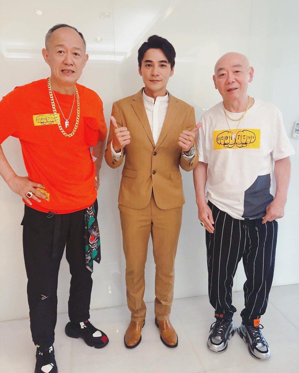 顧寶明(左起)、是元介、金士傑。圖/摘自臉書