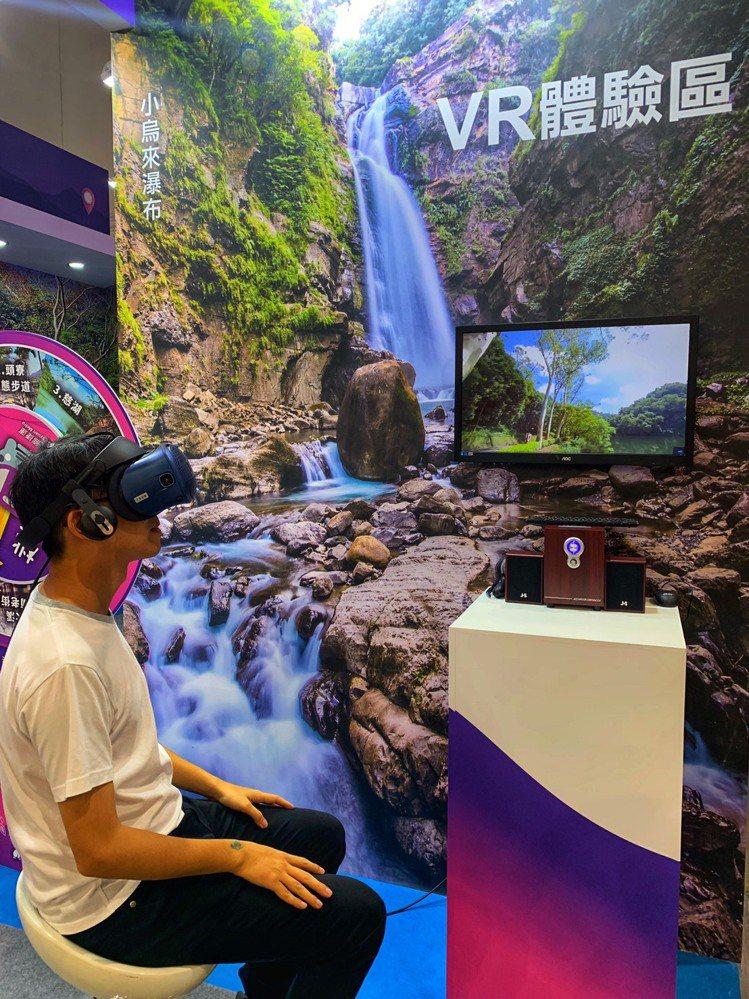 桃園館「小烏來瀑布」實況美景,搭配高科技VIVE設備,讓民眾透過VR親眼見證瀑布...