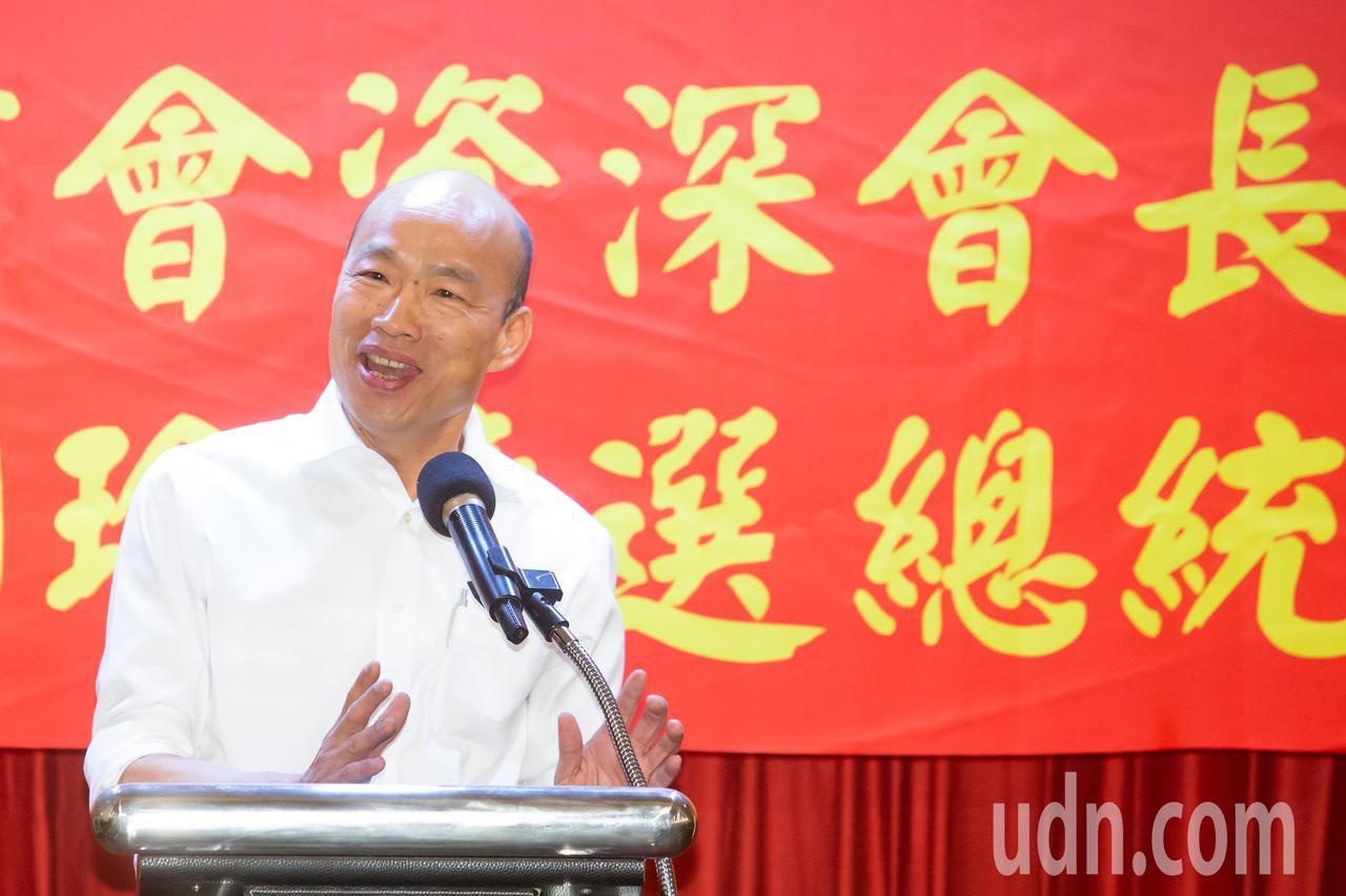 國民黨總統候選人韓國瑜今晚出席「台商後援會」發表演說。記者季相儒/攝影