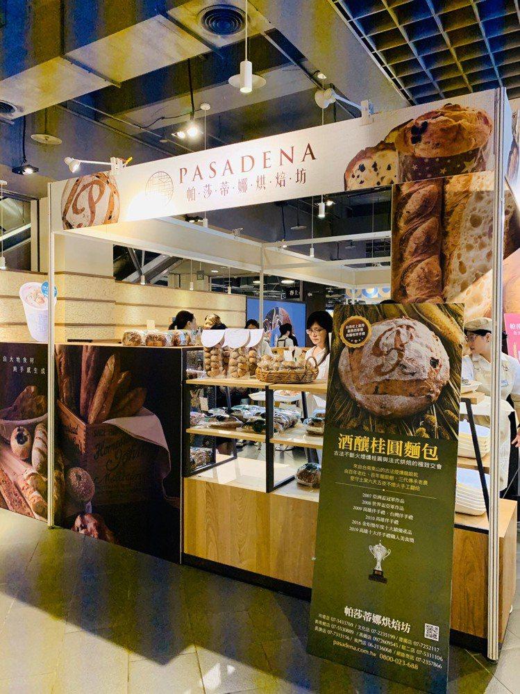 高雄知名麵包店的帕莎蒂娜烘焙坊今天起到12月15日在新光三越高雄左營店設快閃店,...