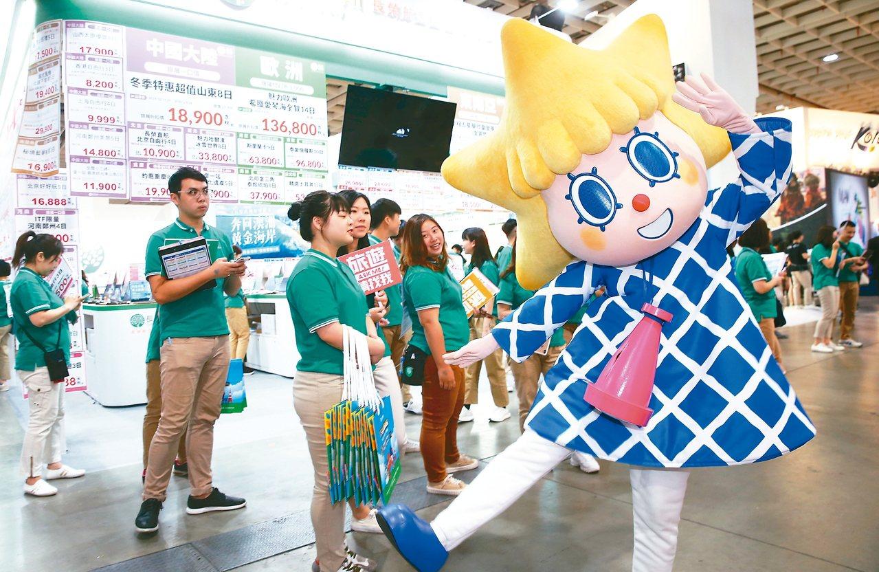 二○一九年ITF台北國際旅展昨天在台北南港展覽館開幕,旅展推出不少「現場限定」、...