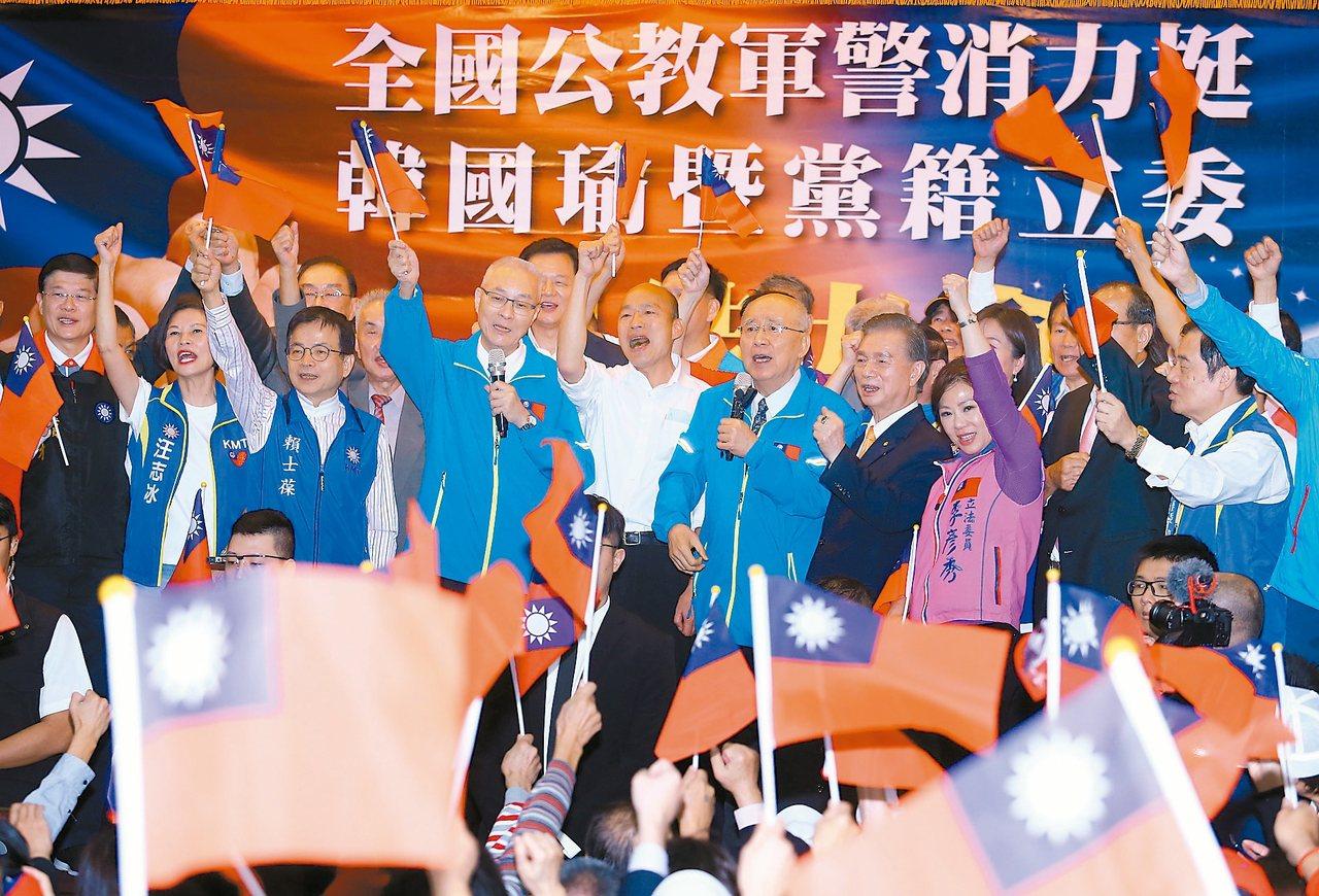 國民黨總統參選人韓國瑜(中)昨呼籲軍公教警消界,明年選舉大團結、大爆發。記者杜建...