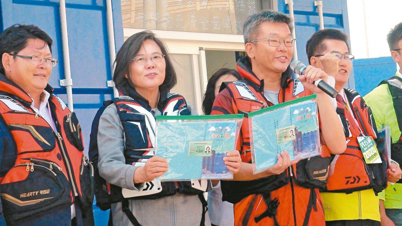 蔡英文總統(左二)昨到台中港視察並體驗海釣時表示,全國兩百多個漁港將陸續規畫開放...