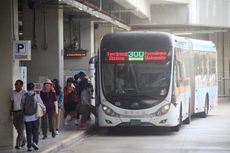 台中轉運中心目前僅有300、309、310路這3條公車路線停靠轉運中心月台,功能不彰。交通局從11月30日起,增加12條公車路線進入台中轉運中心。 圖/台中市交通局提供