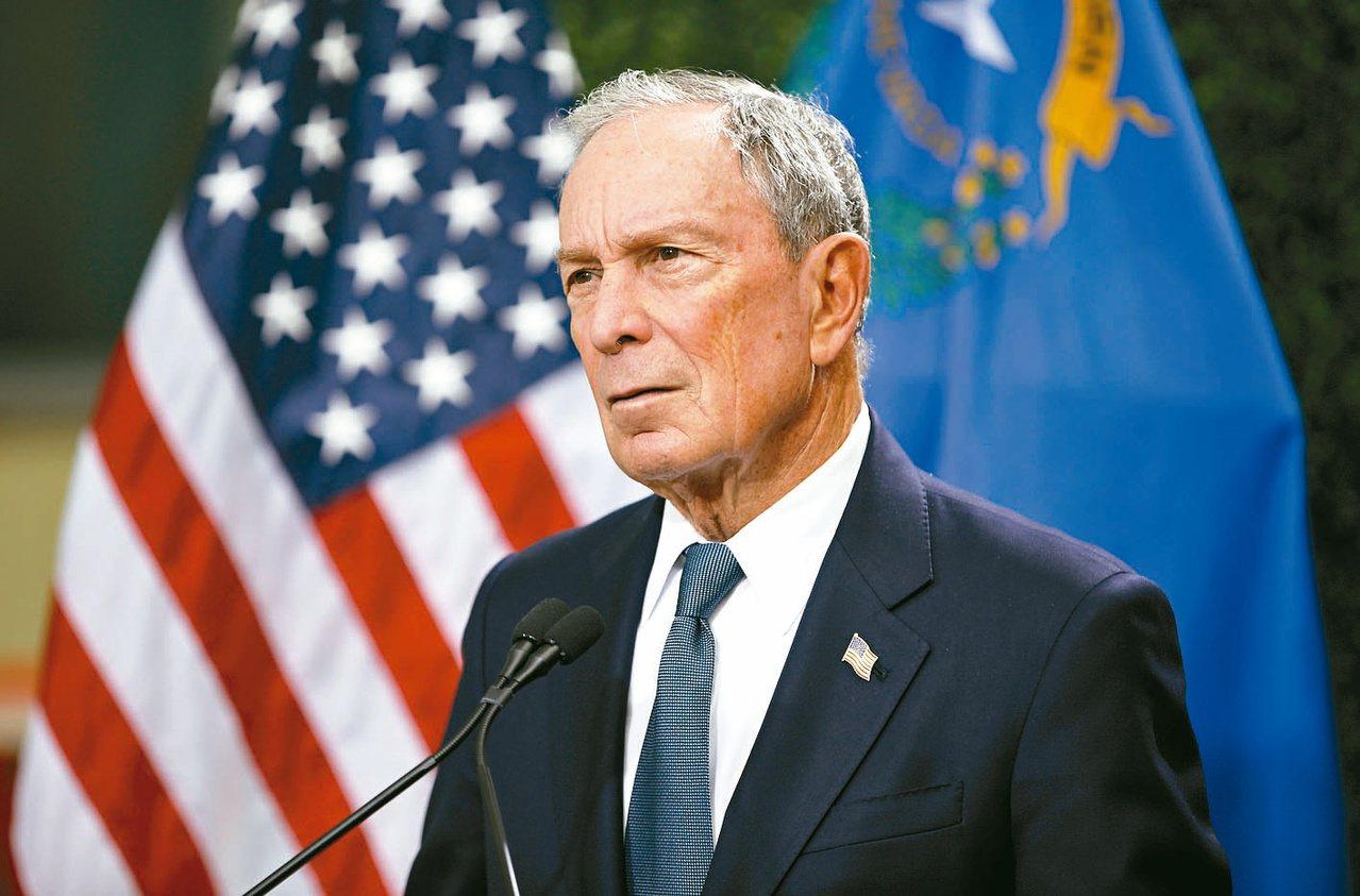 美國紐約市前市長彭博考慮角逐民主黨總統大選提名。 (美聯社)