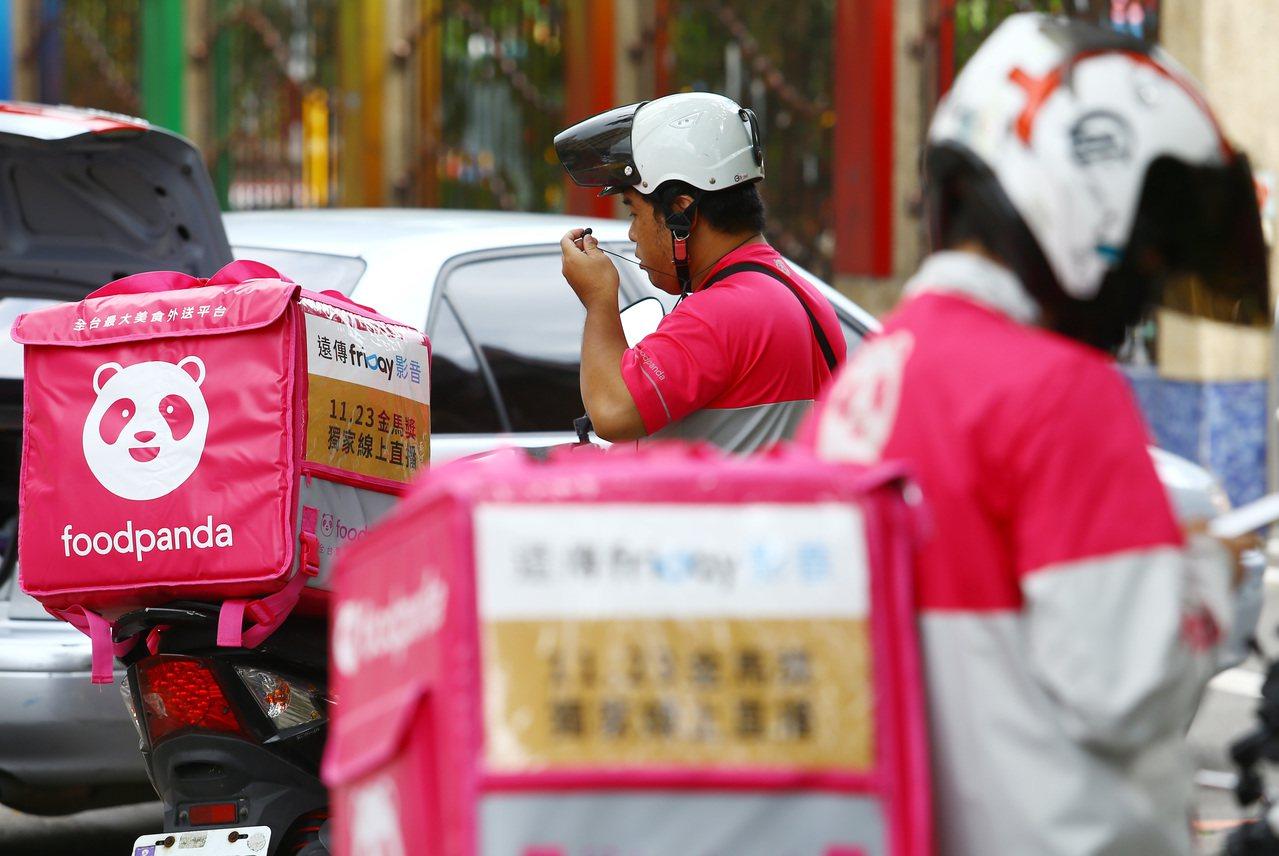 外送平台Foodpanda傳出有店家解約,外送員也紛紛轉職。記者杜建重/攝影