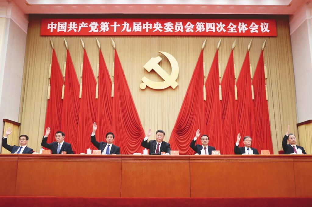 北京官員將於月中赴港宣講第十九屆四中決定。圖為中共中央政治局七常委在四中全會合影...