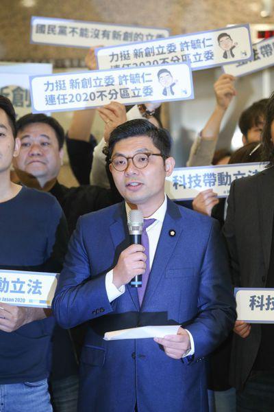 國民黨立委許毓仁昨天表示,將會爭取國民黨團立委不分區安全名單。記者葉信菉/攝影