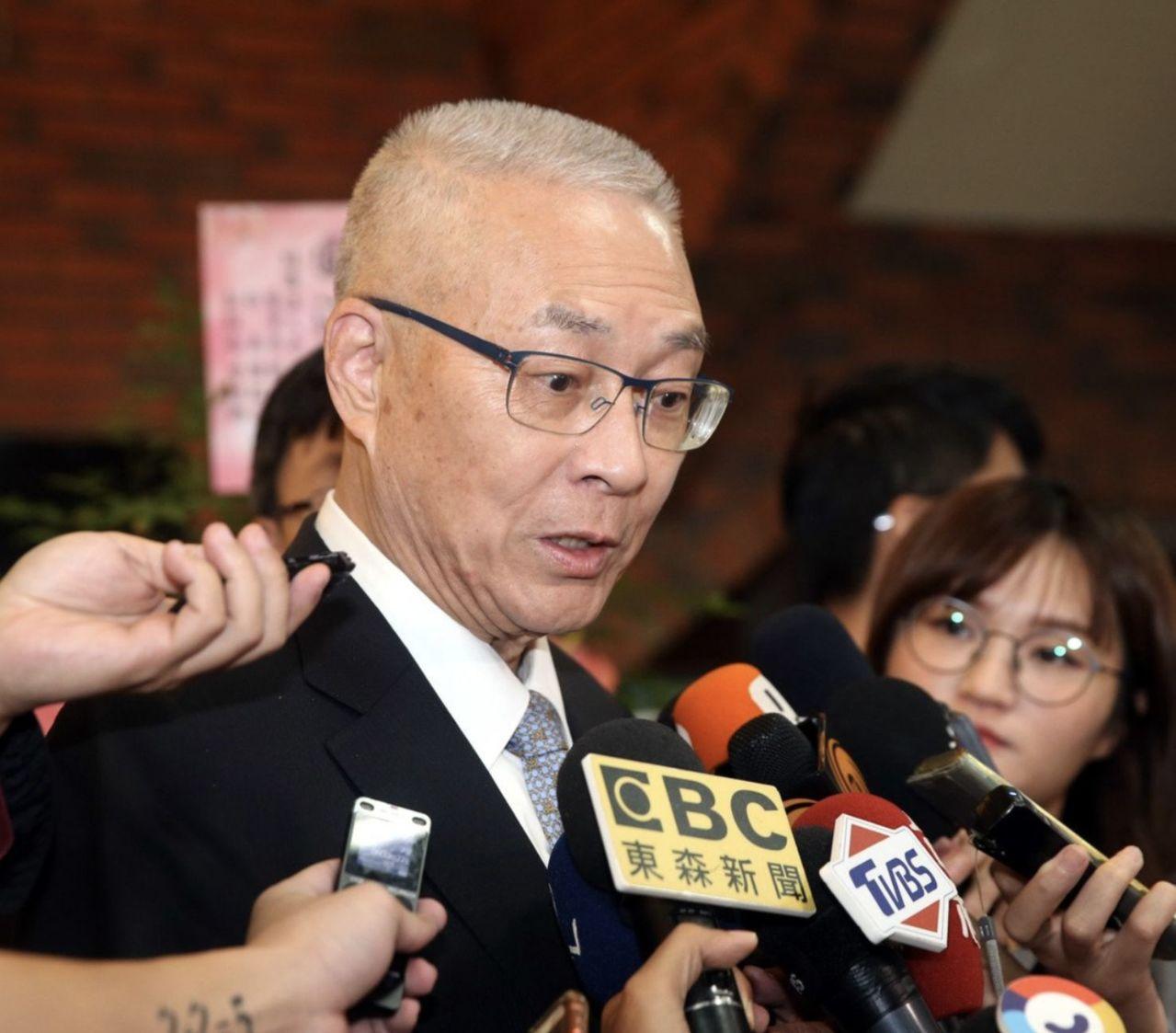 國民黨主席吳敦義是否列入不分區立委安全名單,引發討論。 圖/聯合報系資料照片