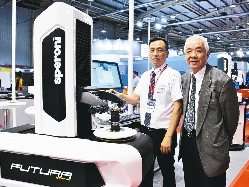 .菱鵬貿易展出義大利Speroni公司製造的最新款全自動刀具量測系統,整體量測精...
