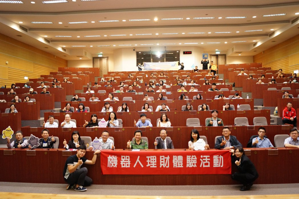 中華機器人理財協會與國立臺中科技大學FinTech發展研究社群,攜手舉辦產學合作...