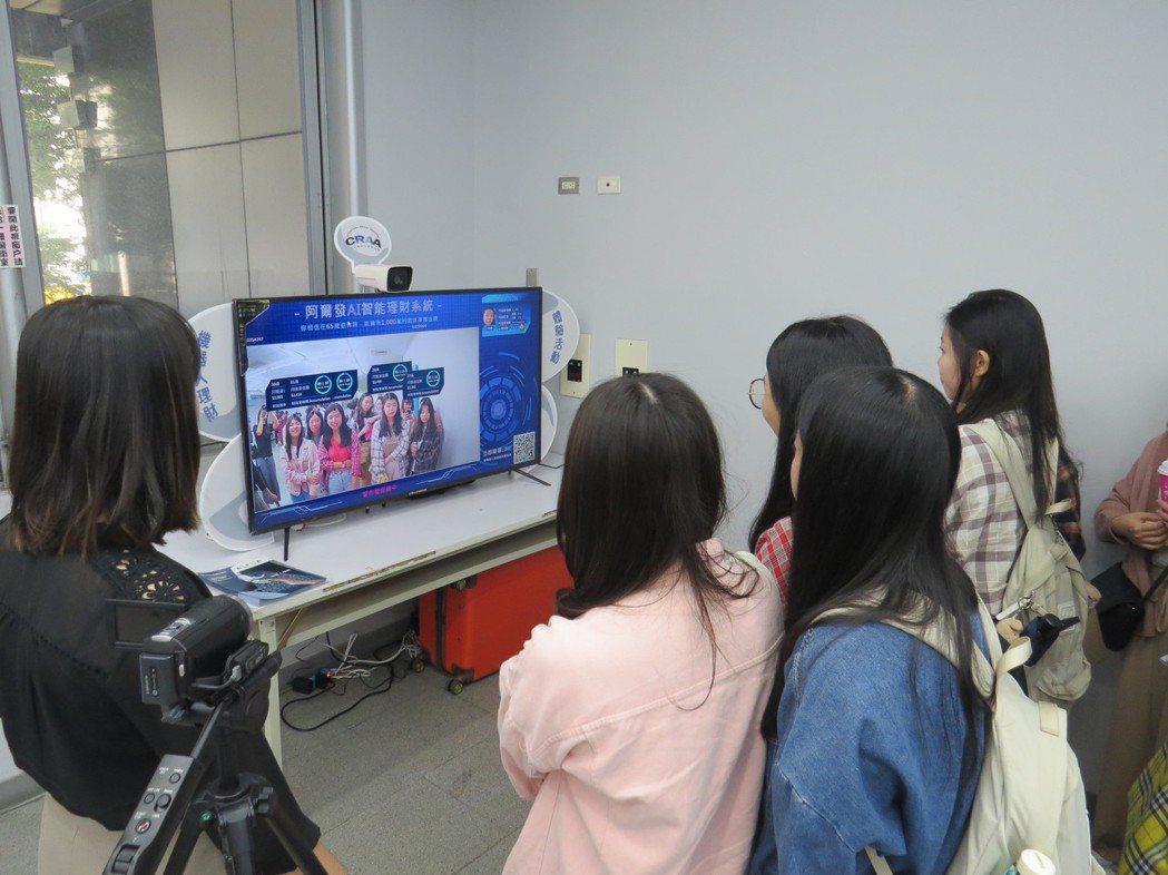 現場學生們即時體驗,透過人臉辨識系統,立即辨識使用者的年齡,告訴使用者每個月需要...